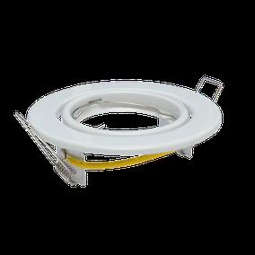 Empotrable Dirigible Aro Metálico Blanco Base MR16 DILAE