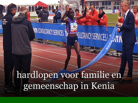 Interview TCS Amsterdam Marathon