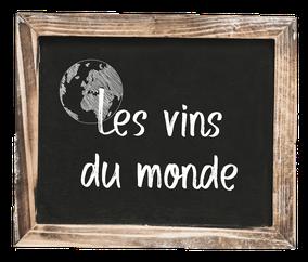 CQFD - Ce Qu'il Faut Déguster • Les vins du monde