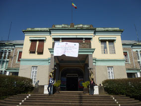 Ras Mekkonen Hall at Addis Ababa University