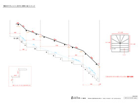 壁付けアイアン手すりの最終図面・デザインはしっかりと!