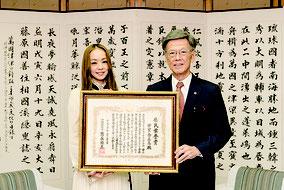 翁長知事から県民栄誉賞を授与された安室奈美恵さん=23日、県庁