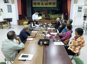 竹富町が鳩間島で地域活性化会議を開いた=11月28日夜、鳩間コミュニティーセンター(町政策推進課提供)