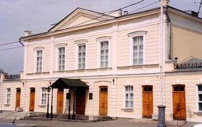 театр чехова в таганроге