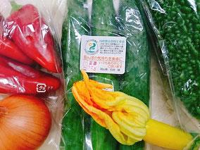 自然のう 村上ファームの野菜たち