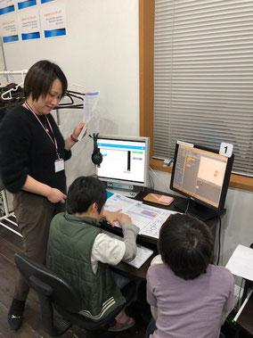 世田谷プログラミング教室