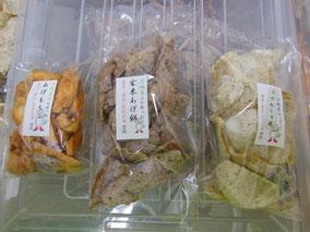揚げ餅3兄弟 有機栽培の米作り