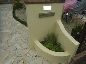 熊本〇様家塀塗り替えを雨で洗い流すセルフクリーニング塗料にて塗装。