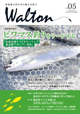 コード番号:ISBN978-4-9906637-4-2 /本体価格¥1,500+税