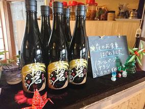 いなべ産米で作られたお酒です