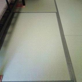ダイケン和紙畳使用 畳表替え 6畳 施工例へ