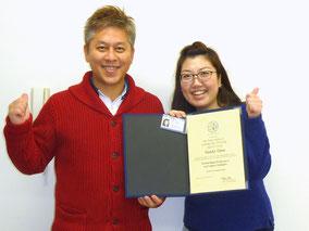 with Yasuko Tanio (2015-01-18)
