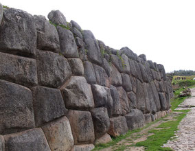 die historische Inka Mauer die Cusco schützte....