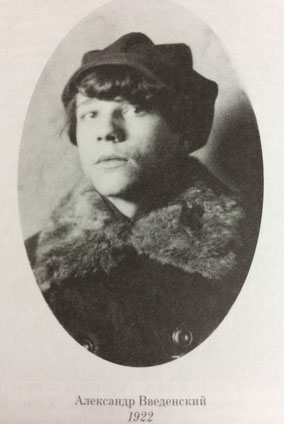 1922年のヴヴェジェンスキー