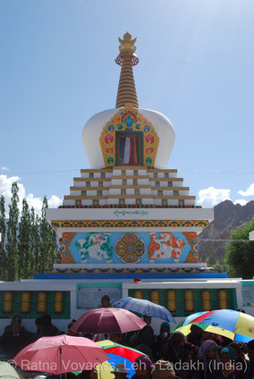 The Stupa of Turning the Wheel of Dharma