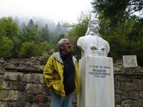 Gedächtnis-Statue im Park