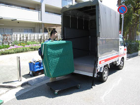 赤帽 神戸市中央区の家具・家電の配送