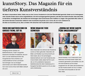 kunstStory.de, Screenshot