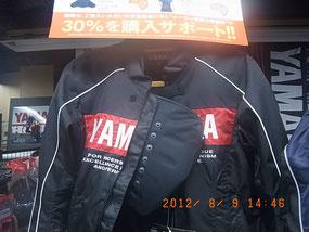 ジャケット用ボディプロテクター装着イメージ