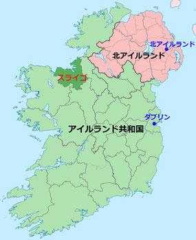 アイルランド スライゴ