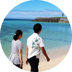 沖縄北部 婚活