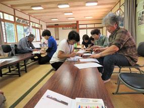 刈生沢集落 右脳いきいき教室