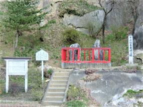 千厩地名発祥の地