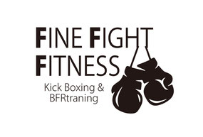 キックボクシング・加圧・フィットネスジム  FFF(ファインファイトフィットネス)
