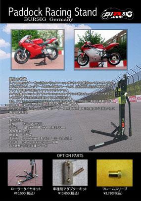 Paddock Racing Stand