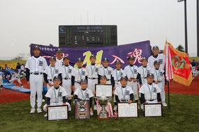 2013年 ア・リーグ9連覇
