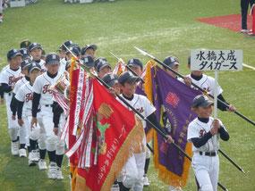 2011年 開幕式