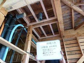 2階の水平面補強下地の上に構造用合板を張ります。