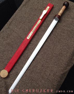Zweischneidiges Schwert - Typ: Vimose-Illerup, Zeitstufe: C1a-evtl. C2 (überwiegend C1b)