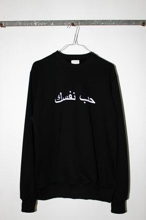 "hdgdl sweatshirt ""liebe dich selbst"", 79€"
