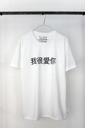 "hdgdl t-shirt ""liebe dich selbst"", 29€"