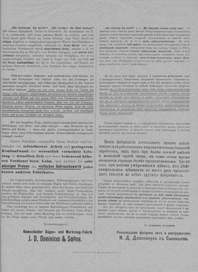 Katalog 1902 / W.Jordan