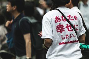 あなたをしあわせにしたい。のTシャツを着たボランティアの方