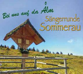SR Sommmerai
