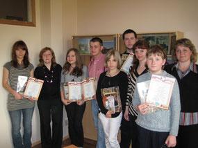 Конкурс проектов по истории искусств (май 2009 г.)