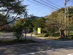 寄自然休養村管理センター(バス停、トイレ有)