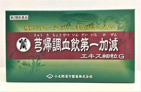 漢方 粉薬 エキス剤 温経湯
