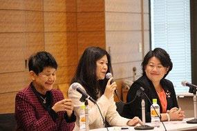 左から、昭和女子大学長の坂東さん、日本コカ・コーラ副社長の後藤さん、衆議院議員の宮川さん