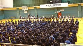札幌市中央体育館にて段審査