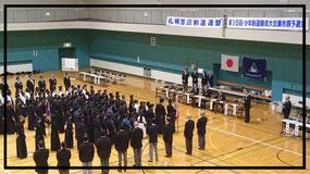 赤胴大会の札幌市西区予選会