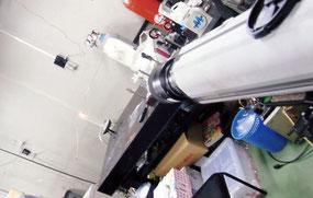 可視二色法熱画像システム「VIO」