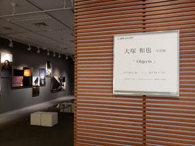 新宿のギャラリー紹介 写真はエプサイトギャラリー
