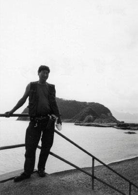 五島列島の想い出 小林夢狂 MukyoKobayashi あおい夢工房 炎と楽園のアート~
