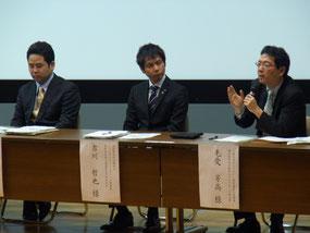 小学校から大学までのキャリア教育に携わる毛受氏は「高校以降のプログラムを見直す必要がある」と指摘。