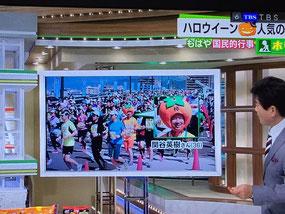 岐阜県の富有柿をPR