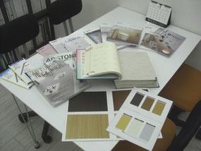 各種メーカーカタログ・サンプル 取り揃えてます